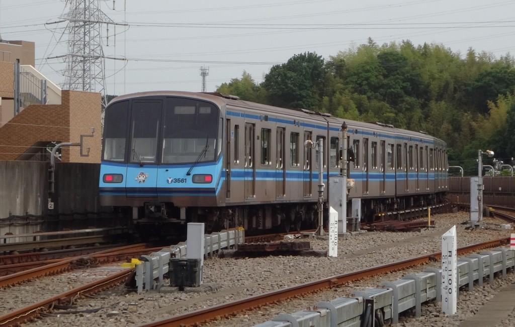 横浜市営地下鉄soufa