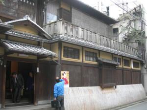 京都祇園やなぎ(茶屋)